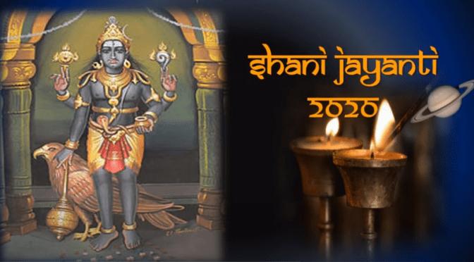 Shani Jayanti 2020 | Vrat Savitri Puja 2020 | Shani Amawasya 2020