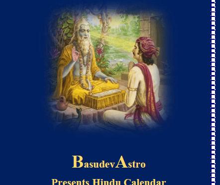 2020 Hindu Panchang | Hindu Calendar | Religious Festivals of 2020