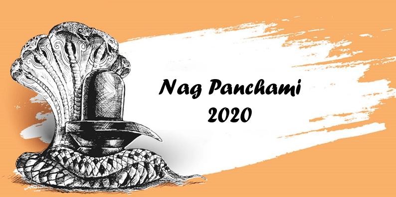 Nag Panchami 2020 | Tithi | Significance of Naag Panchami